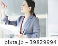 女性 ビジネスウーマン 39829994