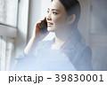人物 女性 ビジネスの写真 39830001