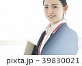 人物 女性 ポートレートの写真 39830021