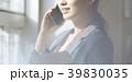 女性 ビジネスウーマン 39830035