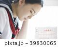 女子高生 勉強 39830065