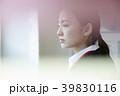 人物 女性 ビジネスウーマンの写真 39830116