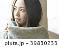 女性 くつろぐ ティータイムの写真 39830233