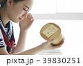 女子高生 いじめ 39830251