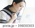 人物 女性 アジア人の写真 39830303