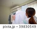 梅雨 (洗濯物 室内干し エアコン Tシャツ 屋内 空調 雨天 悪天候 衣類 服 ファッション) 39830549