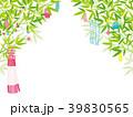 七夕 背景イラスト 39830565