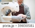 ミシン 主夫 裁縫の写真 39830581