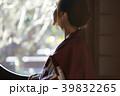 女性 ポートレート アジア人の写真 39832265