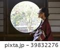 女性 ポートレート アジア人の写真 39832276