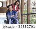 介護旅行イメージ 39832701