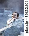 温泉 女性ポートレート 39832804