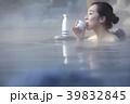 温泉 女性ポートレート 39832845