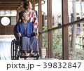 介護旅行イメージ 39832847