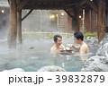 親孝行旅行イメージ 39832879