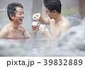 親孝行旅行イメージ 39832889
