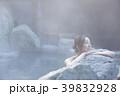 温泉 女性ポートレート 39832928