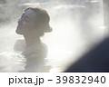 人物 女性 露天風呂の写真 39832940