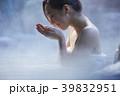 温泉 女性ポートレート 39832951
