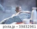 人物 女性 露天風呂の写真 39832961