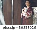 温泉 女性ポートレート 39833026