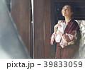 温泉 女性ポートレート 39833059