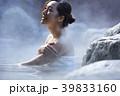 温泉 女性ポートレート 39833160