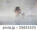 人物 女性 入浴の写真 39833203