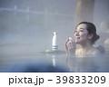 温泉 女性ポートレート 39833209