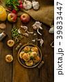 チーズ ロールパン 前菜の写真 39833447