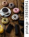 コーヒー ドーナツ 食の写真 39836941