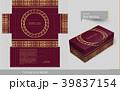 ボックスティッシュ ティッシュボックス ティッシューボックスのイラスト 39837154