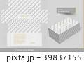ボックスティッシュ ティッシュボックス ティッシューボックスのイラスト 39837155