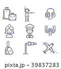 航空 アイコン イコンのイラスト 39837283
