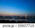 都内 夕暮れ 夕景の写真 39837710