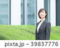 OL 営業 オフィスレディの写真 39837776