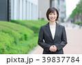 OL 営業 オフィスレディの写真 39837784