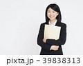 ビジネスウーマン キャリアウーマン 笑顔の写真 39838313