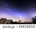 星 夜空 天体の写真 39838850