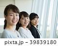 ビジネスウーマン OL 笑顔の写真 39839180