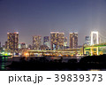 [東京都] 都内 夜景 39839373