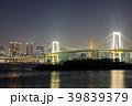 [東京都] 都内 夜景 39839379