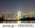[東京都] 都内 夜景 39839391