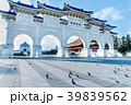 中正紀念堂與鴿子 Chiang Kai-shek Memorial Hall 中正記念堂とハト 39839562