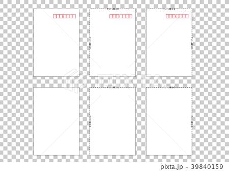 郵政明信片模板 39840159