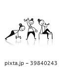 トレーニング ワークアウト 女性のイラスト 39840243