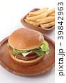 ハンバーガー 39842963