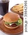 ハンバーガー 39842966