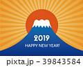年賀状 富士山 朝日のイラスト 39843584