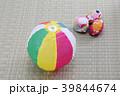 お手玉と紙風船 39844674